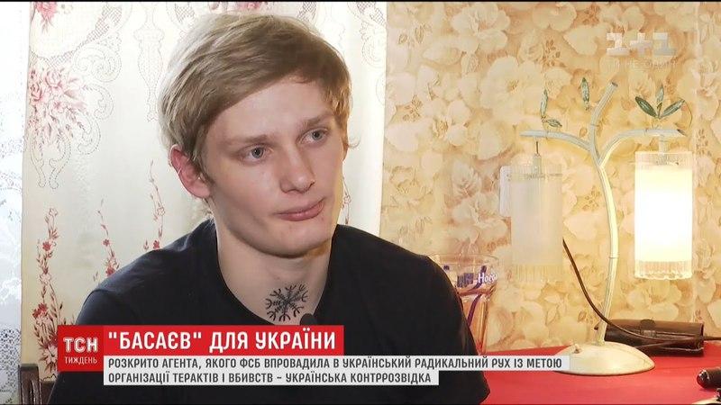 Колишній агент ФСБ зізнався у підготовці терактів в Криму та вбивства в материковій Україні