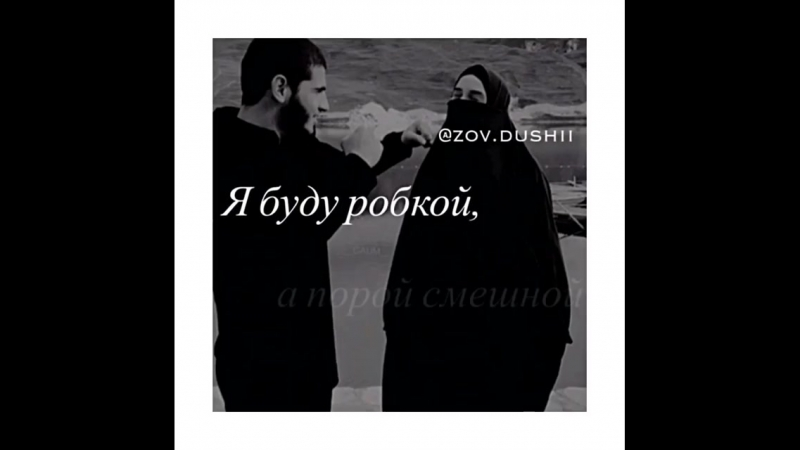 «ты будешь моим самым любимым секретом..»  __zheynalova⛅️💓