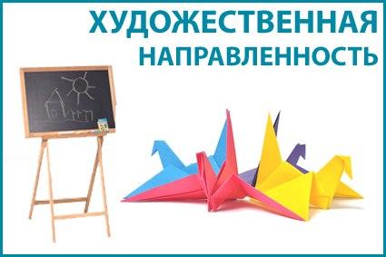 ДЮЦ ПЕТЕРГОФ - Социально-педагогическая направленность