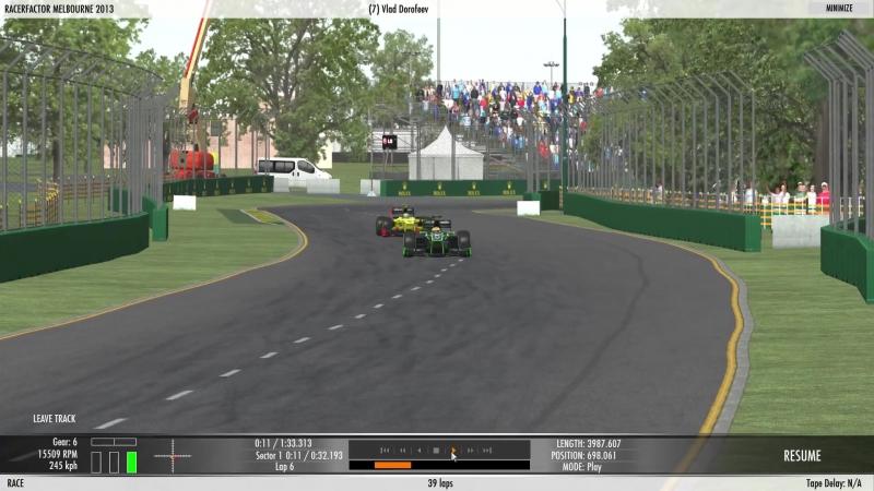 Just-racing.ru GP1 Мельбурн