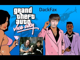 в кот раз проходим ГТА вайсити 20171101_186870737_Grand Theft Auto_ Vice City