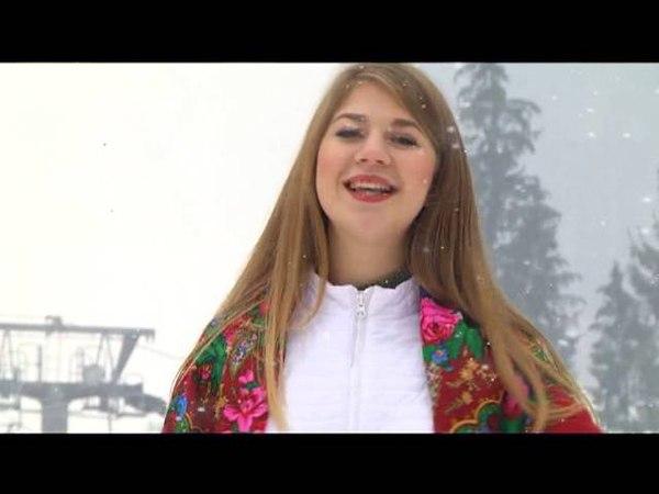 Анастасія Павлюк-Різдвяна вервечка в Карпатах
