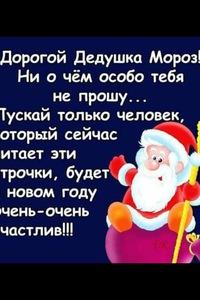Оксана Давлетшина