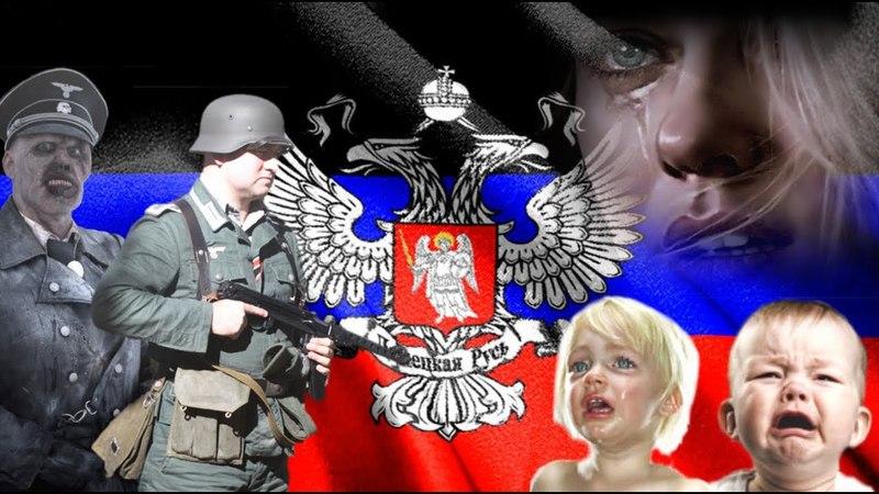 СМОТРЕТЬ ВСЕМ ! Последствие прихода бандеровского мира на мирную землю Донбасса