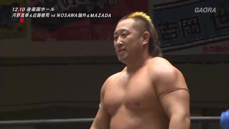 NOSAWA Rongai, MAZADA vs. Masayuki Kono, Shuji Kondo (WRESTLE-1 - 2017 Tour Shining Winter - Day 2)