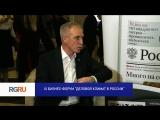 Сергей Морозов рассказал о бизнес-климате в Ульяновске