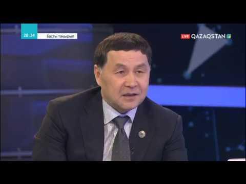 Кәсіпкер Самат Мұсабаев - «Туған жерге туыңды тік» 10/04/2018