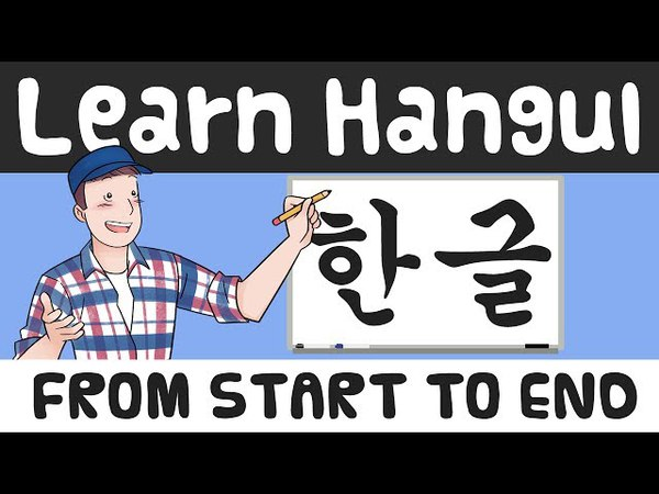 Learn Hangul in 90 Minutes - Start to Finish [Complete Series]