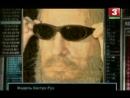 Фидель Кастро - Фаворит языческого Бога часть 2