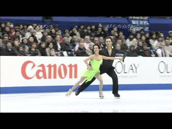 Marie-France DUBREUIL Patrice LAUZON. 2007 Worlds. Ice Dancing CD - Rhumba