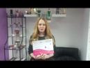 Отзыв о базовом курсе Основы поресничного наращивания ресниц