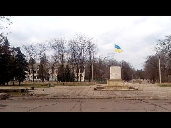 Красногоровка( ато),линия фронта,жизнь города)5 апреля 2018 г.