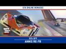 Неделя каскадерских гонок в GTA Online вдвое больше GTA $ и RP за созданные Rockstar каскадерские гонки, а также скидки