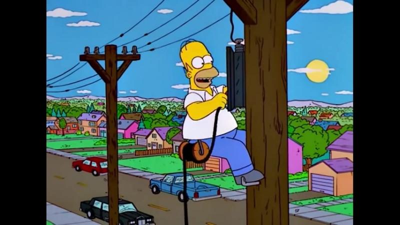 Симпсоны Гомер на столбе