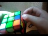 Обучение по сборке кубика Рубика 3 на 3.(Часть 1)Правильный крест.