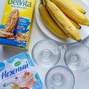 Полезный банановый десерт без выпечки