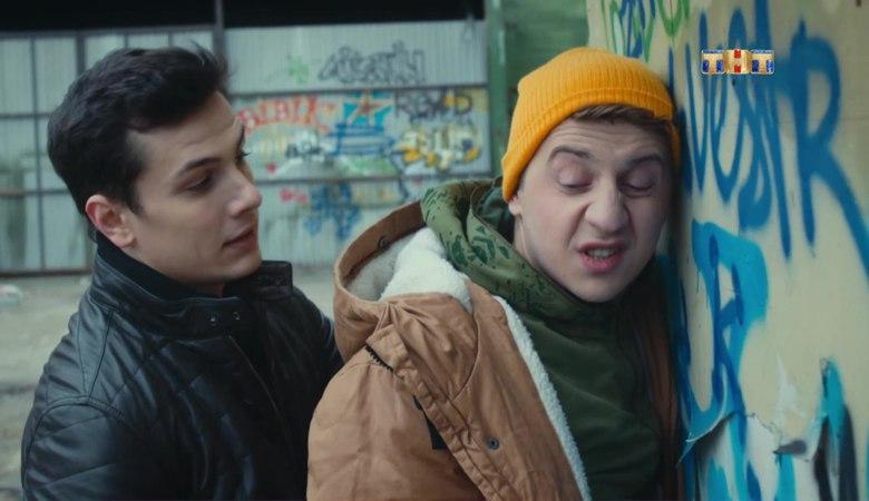 Улица, 1 сезон, 70 серия (01.02.2018)