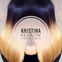 Выпрямлениелечение-Волос Кристина