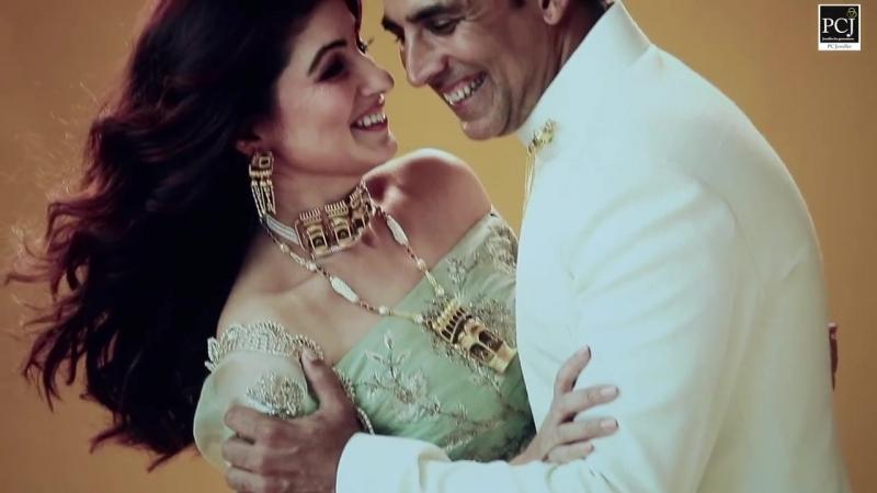 Акшай Кумар и Твинкл Кханна в рекламе PCJeweller