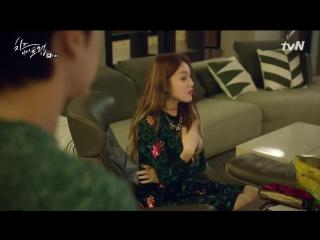 Пак Хе Чжин - Сыр в мышеловке - 11 серия (4)