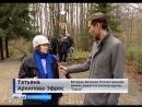 Бывшая разведчица впервые посетила места боевой славы советских диверсантов