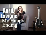 Avril Lavigne - My Happy Ending (Cover) Аврил Лавин