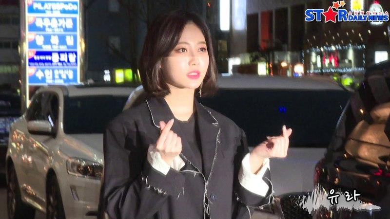 S영상 윤두준 김소현 유라 윤박 곽동연 등 '라디오 로맨스' 종방연 현장