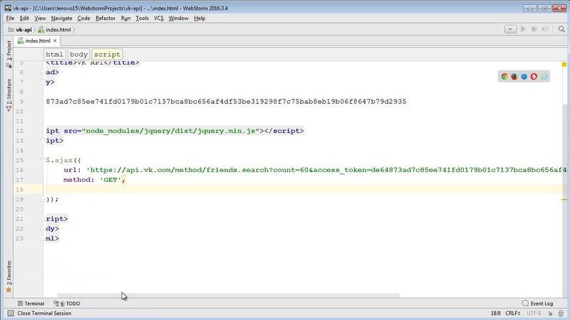 Работа с API VK (Вконтакте) через JavaScript. Урок 1. Вывод списка друзей » Freewka.com - Смотреть онлайн в хорощем качестве