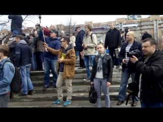 23.04.2017г. Либер-блоггеры встречают Майдан из врагов народа от КПРФ и Навального