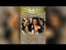Ватель (2000) | Vatel