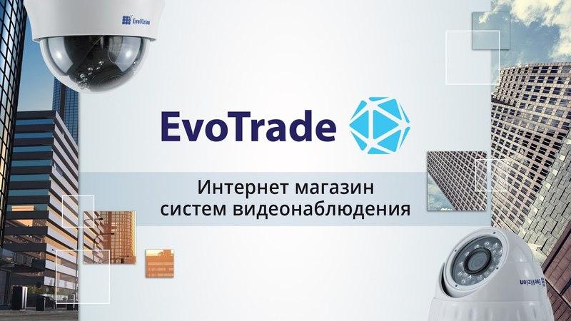 GSM сигнализация EvoLogic GSS-013