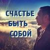 Психолог | Коуч | Астролог | Иван Серебров