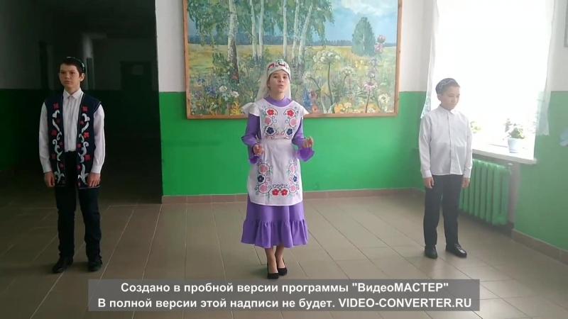 Творческий коллектив СОШ с.Шатмантамак Миякинского района