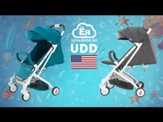 UDD коляска-трансформер