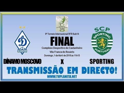 Transmissão Fut11 Jogo da Final do 9º Torneio Internacional VFR Sub14 смотреть онлайн без регистрации