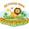 """Детский парк """"Бонифаций"""" Тольятти"""