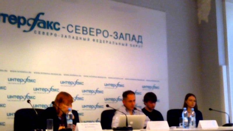 Семинар Современные правовые и этические аспекты журналистики 5