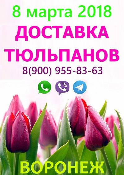 Доставка тюльпанов, лучшие букет из роз и тюльпанов