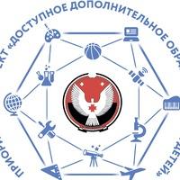 Логотип МОЦ УР (Закрытая группа)