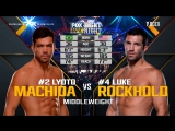 UFC 221 Free Fight Luke Rockhold vs Lyoto Machida