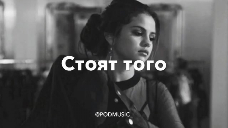 Podmusic_Bdr-SxelfdN.mp4