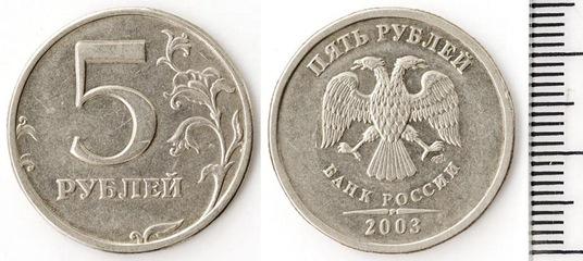 Интернет аукционы россии онлайн монеты монеты 1871 года стоимость