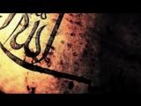 Abu Ali Habbat Krryh nasheed