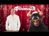 Фердинанд и Юрий Колокольников поздравляют с Новым годом!