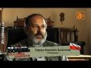 Волынь. Без срока давности - Польша, Организация украинских националистов бандеровское движение