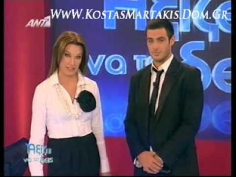 Kostas Martakis Aksizei Na To Deis Full Interview Part 6 Of 6