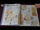 Превращения Из чего делаются привычные вещи Детская энциклопедия