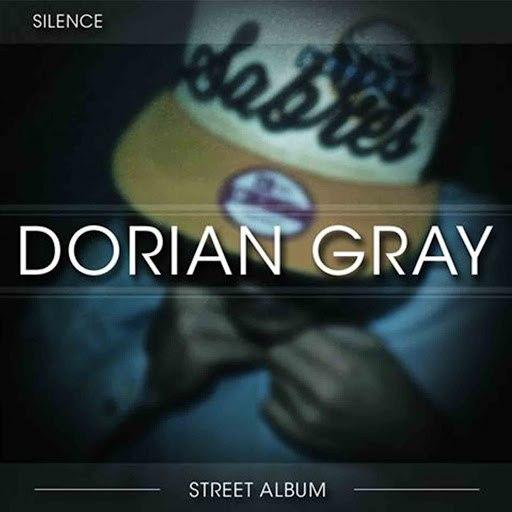 Silence альбом Dorian Gray (Street Album)