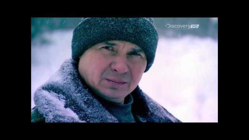 Сибирская рулетка. Siberian Cut. Первая серия