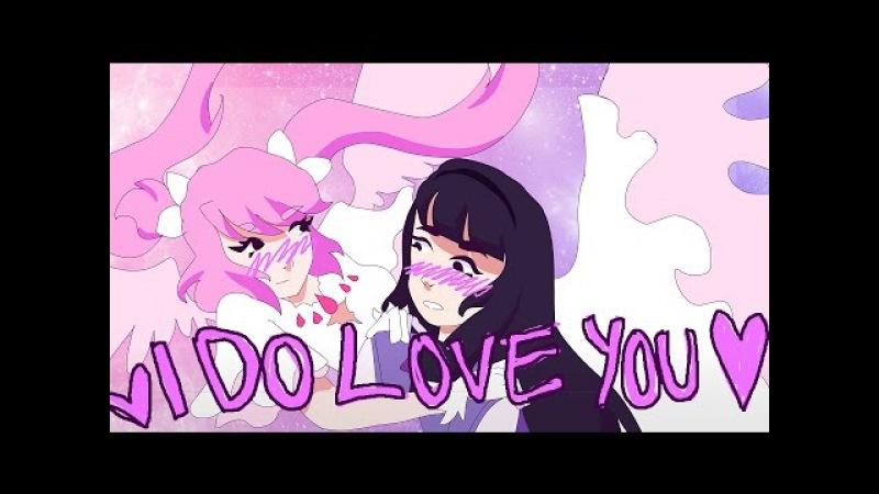 [I DO LOVE YOU MEME] Homura/Madoka